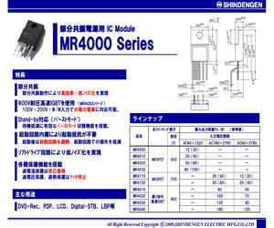 MR4030-7101.pdf
