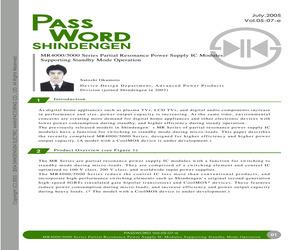 MR5040.pdf
