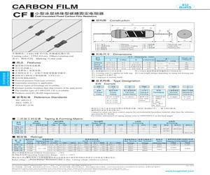 LM301AHNOPB.pdf